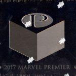 2017 Upper Deck Marvel Premier Hobby Box
