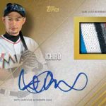 2018 Topps Series 1 Baseball Major League Material Patch Autograph