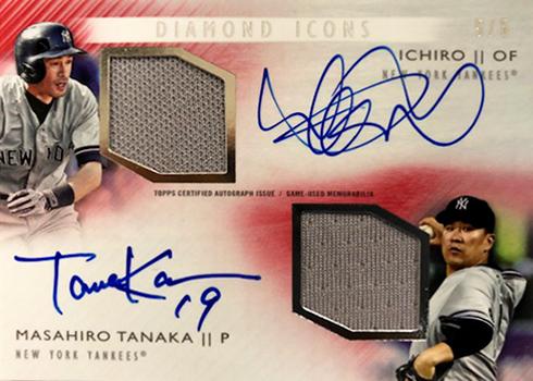 2017 Topps Diamond Icons Baseball Checklist Team Sets