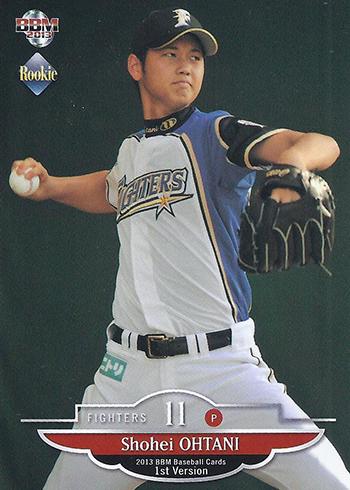 2013 BBM 1st Version Shohei Ohtani