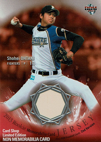 los angeles b1ee7 6ff5b Shohei Ohtani Japanese Rookie Cards Gallery and Guide