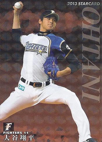 2013 Calbee Starcard Shohei Ohtani Beckett News