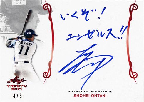 2017 Leaf Trinity Shohei Ohtani Autograph Red