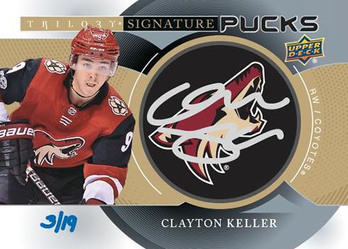 2018-19 Upper Deck Trilogy Hockey Signature Pucks