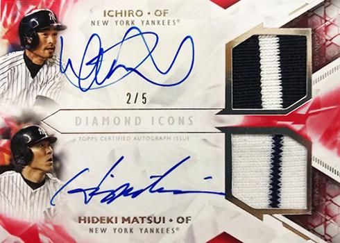 2018 Topps Diamond Icons Baseball Dual Auto Relic Red Ichiro Hideki Matsui