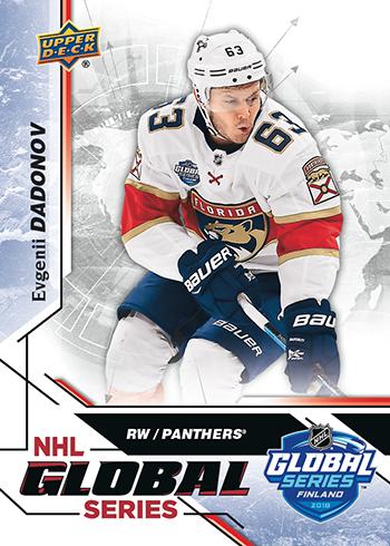 d1ca7e74479 2019 Upper Deck National Hockey Card Day Victory Black Jesperi Kotkaniemi