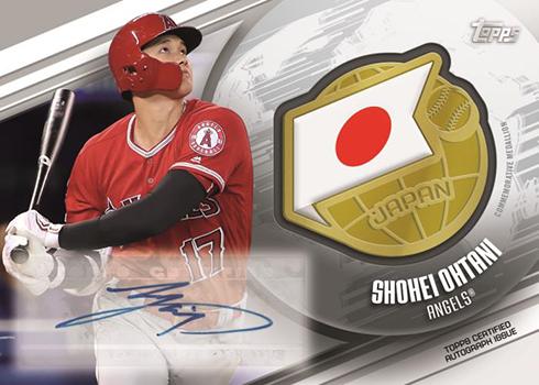 2020 Topps Series 1 Baseball Global Game Medallion Autograph