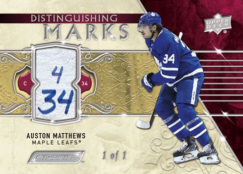 2019-20 Upper Deck Engrained Hockey Distinguishing Marks