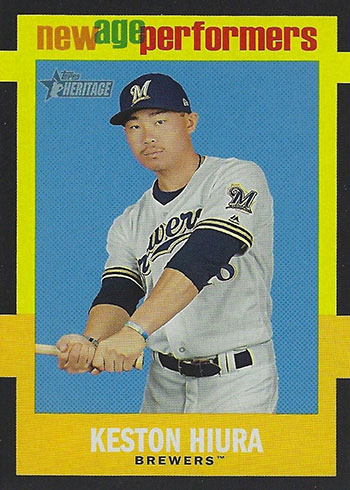 2020 Topps Heritage Baseball New Age Performers Keston Hiura