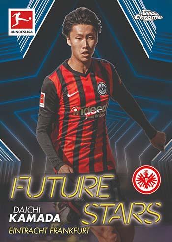 2020-21 Topps Chrome Sapphire Bundesliga Future Stars